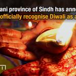 One province in predominantly Muslim #Pakistan announced it will recognise #Diwali. Read: http://t.co/VMvuHSrKaW http://t.co/K9seEPjUG5