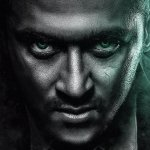RT @msuganth: The first look of #Masss is truly a standout. One of the very best I've seen this year. Kudos @dirvenkatprabhu & team