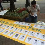 FOTOS: Las protestas por Ayotzinapa recorren el mundo. Por @empadron http://t.co/yDFwj6IE0D http://t.co/JHSz9LDxd1