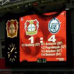 """""""Байер"""" и """"Зенит"""" встречались в четвертьфинале Кубка УЕФА сезона-2007/08. В Леверкузене сильнее был """"Зенит"""" http://t.co/wnGCxxVkFU"""