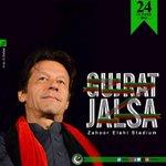 RT @PTIofficial: Gujrat Jalsa 24th October. http://t.co/WKgnTDksTj