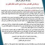 """@youm7: ""أجناد مصر"" يتبنى تفجير ميدان النهضة""أمام جامعة القاهرة http://t.co/0zfPSjyjYr #Egypt #مصر #اليوم_السابع http://t.co/haIsQVwBEN"""