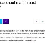 A 3 month old baby killed by a terrorist in #Jerusalem tonight, I think @AP got their story wrong. http://t.co/bXEn6MOojy