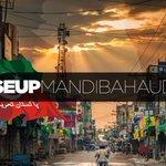 #RiseUpMandiBahauddin MandiBahauddin Shines For PTI Tomorrow, InshALLAH. http://t.co/2ZPRxpgURK