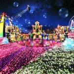 「さがみ湖イルミリオン」関東最大規模で開催 今年は500万球を装飾 http://t.co/MDMpvIcdW8 http://t.co/G2PZvpKpu4