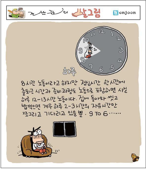 하루 http://t.co/SQlA84nh9N
