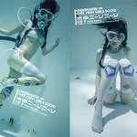 RT @fashionpressnet: [明日発売] 水中×ニーハイ×女の子、写真集『水中ニーソプラス』に登場するソックス発売 - http://t.co/h4wQkNgMJg http://t.co/lG6X3kzjpf