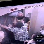 WOW RT @wsbtv: Men use hammer to chisel their way out of a disabled elevator WATCH: http://t.co/RcOPyEu5gV http://t.co/lnKiCVH9OY