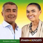 RT @marisascruz: RT @VixXavier: Chegou quem fazia muita falta ! Bem-vindo! Romário é #Aecio45PeloBrasil ! http://t.co/WYFNCKXmSM