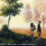 RT @cinematoday: [映画]『NARUTO』完結編はヒナタがヒロイン?主題歌ジャケットの意味深ビジュアルが公開 http://t.co/gW99jtHnY1 http://t.co/YtWQxPX5zT