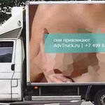 RT @elcomerciocom: Un polémico anuncio publicitario provocó 517 accidentes de tránsito en #Rusia » http://t.co/GSzPQHfsep http://t.co/K26UxXX2MZ