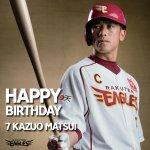 本日はキャプテン松井稼頭央選手の誕生日♪ おめでとうございます!! #rakuteneagles http://t.co/NAOdho1lnp