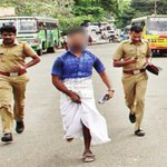 RT @AOLSwamiji: Police and prisoner running to catch the bus to go back to Jail from the Court !! ( Pic Courtesy Mathrubhumi )