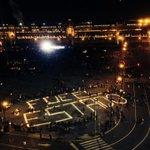 """RT @AntonioAttolini: """"@HernanGomezB: Asi esta el zócalo http://t.co/C646GEO9FA"""" #FueElEstado"""