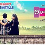 RT @Rahulr23_FC: Diwali wishes from #AlaEla? Team :)) http://t.co/ZdEFa882TE