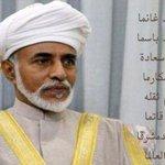 RT @MarwanBadi: #عد_سالما رائعة الشاعر @alshiadi999 http://t.co/bBIcnQ5AwZ