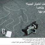 "RT @WORLDLOVERPEACE: ""@alwasatnewsly: مراسلون بلا حدود تطلق حملة «هل انقطعت أخبار #ليبيا؟» http://t.co/4HKQX6ZYRZ http://t.co/vVObTQhUN6"""
