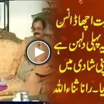 @MoeedNj Rana Sana Calld PTI Fahashi/Dance Party on PTV on 22-10-2014.His own comments about his own daughter #Shame http://t.co/xvVn9wDolh