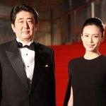 [映画][第27回東京国際映画祭]東京国際映画祭が今年も開幕!嵐、安倍首相、ジョン・ラセターら登場 http://t.co/q1ifbCRLsi http://t.co/MNuhq13aCc