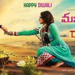 A new poster of Sharwanand, Nithya Menen starrer Malli Malli Idhi Raani Roju is here @