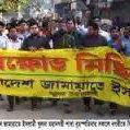 RT @foiez_ullah: #Bangladesh #Jamaat holds demo at khulna city, demanding the release of leaders of Jamaat Islami. #Shibir http://t.co/uAyywUKLd6