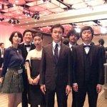 これからレッドカーペット! #TIFFJP #東京国際映画祭 with 知らない町 http://t.co/ZtZB7mPaa0
