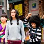 RT @cinematoday: [映画]『海月姫』オタ女子軍団「尼~ず」の女子力ゼロの笑撃ビジュアル公開! http://t.co/TO2XfyPI0y http://t.co/g517CjMZT6