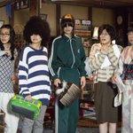 [写真]『海月姫』のオタ女子軍団「尼~ず」の女の園フォトギャラリー http://t.co/FNvEye4tXX http://t.co/LgDDlRSUOP