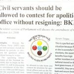 RT @KuenNyam: #Civil servants be allowed to contest 4 apolitical office lik NC and LG elections w/o resigning.