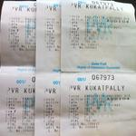 RT @narenderreddy79: just now booked @actor_Nikhil 's #Karthikeya movie tickets for 2mrw 10:10 AM (Screen - 4) @ #PVR #ForumMall #KPHB
