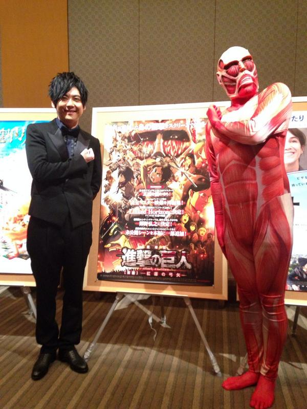 招待作品として出品している東京国際映画祭にて、ただいまからエレン役梶裕貴さん巨人くんらが、レッドカーペットを歩きます!!!梶さんのタキシード決まってますッ!! #shingeki pic.twitter.com/AiujeJbv3i