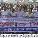 #Bangladesh #jamaat nationwide demo at today in chittagong city, demanding the release of leaders of Jamaat http://t.co/zDFhdKzDiH