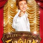 BIGBANG・D-LITEの宴会ソングがUSEN J-POPリクエスト・ランキング1位に http://t.co/zjL6KfcLdh http://t.co/wikW7Uivrq