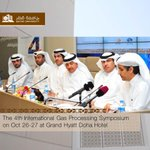 RT @QatarUniversity: Over 200 delegates to attend the 4th International #Gas Processing Symposium next week :http://t.co/nqiQA2vFjk #Qatar http://t.co/W6F8oZJTLi