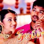 RT @KTVTAMIL: Don't miss @Actor_Vijay @trishtrashers Megahit Blockbuster Movie #Thirupachi at 7pm on KTV Superhit Iravu katchi.