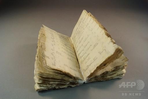 約100年前の南極探検隊のノート、氷の中からみつかる http://t.co/qN2LAy5SX3 世界の最新ニュースはこちら→ http://t.co/89EqvyqpaN :写真 http://t.co/tczwuozoug