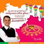 RT @Dev_Fadnavis: (2/2)People have voted for development. Lets make our State Prosperous again. Heartiest Diwali Greetings! #LaxmiPuja http://t.co/nhnkjkNU30