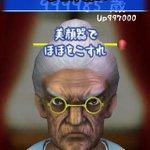 RT @itm_nlab: おまえのようなババアがいるか いかついババアをめちゃくちゃ若返らせてミスユニバースにするゲーム「100万歳のババア」がヤバイ - ねとらぼ http://t.co/KM4S1rUnUu @itm_nlabさんから http://t.co/Fs6IRGOXss