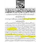 "For those who said ""#PTI Ne KPK mein kya kr liya hai."" SCP satisfied with @kpkgov, bashed Punjab Government. #NayaKPK http://t.co/nhwzTA6hYG"