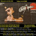 RT @rameshlaus: #KuruthiPunal - A Cult Movie from #UlagaNayagan #Kamal Celebrates its 20th year release anniversary today..