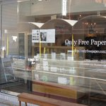 フリーペーパー専門店「ONLY FREE PAPER」が休業から1年を経て復活 http://t.co/7uU1Bn04BY http://t.co/4JXBQ7hdGR