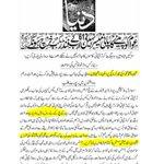 RT @hasanshahzad: #KPKupdates PTI is bringing change in #KPK http://t.co/Sci6mDXYYN