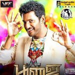 RT @sri50: #Poojai nets Rs 4.10 Cr (approx) TN, Kerala day 1, good opening, #Vishal's best ever. Pooja Telugu opened very well.