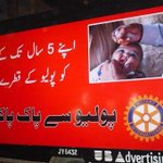 Let us work together to eradicate polio from Pakistan. #LetsEndPolioInPakistan #LetsEndPolioInPakistan @FarhanKVirk http://t.co/nwAcKuYYmw