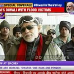 RT @timesnow: Prime Minister Narendra Modi tells Indian troops that 150 crore Indians stand behind them #DiwaliInTheValley http://t.co/70X4iLYXnF
