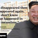"""中国前外交官吴建明对CNN外交事务专栏主持人Amanpour说:""""金正恩的消失和再次出现,我们都不清楚当时到底发生了什么事""""。吴建明表示除了中国国家副主席李源潮访朝时见过金正恩外,习近平与他并没有直接保持联系。https://t.co/EYoRaXqW7g"""