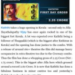 RT @arvinfido: #Kaththi opening only next to #Jilla in Kerala .. Biggest 2 opening grossers in Kerala..Both belongs to Thalapathy???? http://t.co/3YidKfZ08C