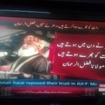 """RT @MussartAhmadzeb: Maulana using such language for a leader n then specially at ur age """"SHARMNAK"""" http://t.co/rBsVKuILWL"""