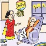 RT @MANJULtoons: #LaxmiPujan #HappyDiwali. My #cartoon http://t.co/MnvWnlMeB2