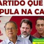 #Aecio45PeloBrasil Na era FHC dos 45 escandalos em nenhum FHC ou alguem da cupula estava envolvido http://t.co/ycOfVDDzGU